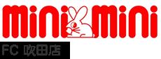 ミニミニFC吹田店「吹田エリアの賃貸物件検索サイト」